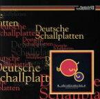 【中古】 ドイツ民謡集8 子守歌集「すべては安らぎの中で」 /ヴェルニゲローデ少年少女合唱団 【中古】afb