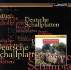 【中古】 ドイツ民謡集3 菩提樹 /ヴェルニゲローデ少年少女合唱団 【中古】afb