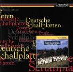 【中古】 ドイツ民謡集4 木の上にカッコウが /ヴェルニゲローデ少年少女合唱団 【中古】afb