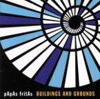 【中古】 BUILDINGS AND GROUNDS /パパス・フリータス 【中古】afb
