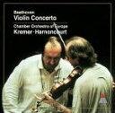 【中古】 ベートーヴェン:ヴァイオリン協奏曲 /ギドン・クレーメル,ヨーロッパ室内管弦楽団,ニコラウス・アーノンクール