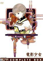 アニメ, その他  VIDEO GIRL AI DVD Complete Box ,,,, afb