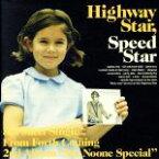 【中古】 Highway Star,Speed Star /シンバルズ 【中古】afb