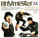 【中古】 ウワサの伴奏 〜AND THE BAND PLAYED ON〜 /RHYMESTER 【中古】afb