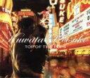 【中古】 TOP OF THE POPS(2CD) /桑田佳祐 【中古】afb