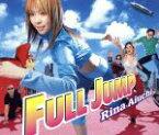 【中古】 FULL JUMP /愛内里菜 【中古】afb