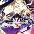 【中古】 ヤミと帽子と本の旅人 Music Book(CCCD) /(オリジナル・サウンドトラック) 【中古】afb