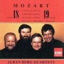 【中古】 モーツァルト:弦楽四重奏曲第18番&第19番「不協和音」 EMI CLASSICS 決定盤...