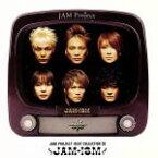 【中古】 JAM Project BESTIII /JAM Project 【中古】afb