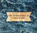 【中古】 THE STORY of BALLAD /CHAGE and ASKA 【中古】afb