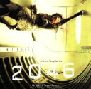 【中古】 「2046」オリジナル・サウンドトラック /(オリジナル・サウンドトラック),梅林茂(音楽