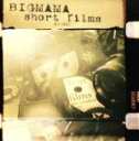 【中古】 short films /BIGMAMA 【中古】afb