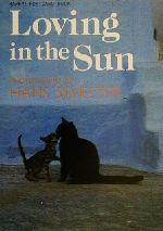 【中古】 Loving in the Sun ギリシアの親子猫30 HAPPY!POSTCARD BOOK/ハンスシルベスタ...