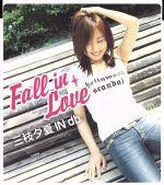 中古 FallinLove/三枝夕夏INdb 中古 afb