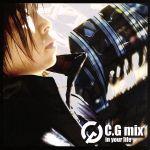 ロック・ポップス, その他  in your life CG mix afb