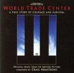 【中古】 「ワールド・トレード・センター」オリジナル・サウンドトラック /(オリジナル・サウンドトラック),クレイグ・アームストロング(音楽) 【中古】afb