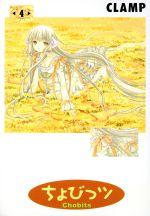 コミック, 青年  (4) KCCLAMP() afb
