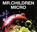 【中古】 Mr.Children 2001−2005<micro> /Mr.Children 【中古】afb
