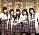 【中古】 Love Power /Aice5 【中古】afb