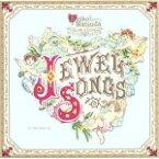 【中古】 Jewel Songs〜Seiko Matsuda Tribute&Covers〜 /(オムニバス),YUKI,Cocco,LISA,Puffy,ガガガSP, 【中古】afb