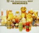 【中古】 TRF 15th Anniversary BEST−MEMORIES− /TRF 【中古】afb