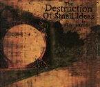【中古】 The Destruction Of Small Ideas /65デイズオブスタティック 【中古】afb