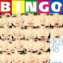 【中古】 BINGO!(初回生産限定盤)(DVD付) /AKB48 【中古】afb