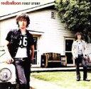 【中古】 FIRST STORY /redballoon 【中古】afb