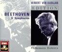 【中古】 ベートーヴェン:交響曲全集 /ヘルベルト・フォン・カラヤン 【中古】afb