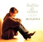 【中古】 坂井泉水フェイバリットソングス「Soffio di vento〜Best of IZUMI SAKAI Selection〜」(DVD付) /ZARD 【中古】afb