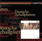 【中古】 ドイツ民謡集2 ローレライ /ヴェルニゲローデ少年少女合唱団 【中古】afb