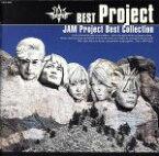 【中古】 BEST Project〜JAM Project Best Collection〜 /JAM Project 【中古】afb