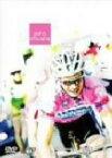 【中古】 ジロ・デ・イタリア2005 スペシャルBOX /(スポーツ) 【中古】afb