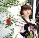 【中古】 Sincerely Dears..(DVD付) /田村ゆかり 【中古】afb