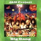 【中古】 JAM Project BEST COLLECTION V /JAM Project 【中古】afb