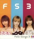 【中古】 FOLK SONGS(3) /中澤裕子/後藤真希/