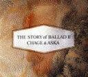 【中古】 THE STORY of BALLAD II /CHAGE and ASKA 【中古】afb