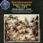 【中古】 ラフマニノフ:ピアノ協奏曲第2番・第3番 /バイロン・ジャニス,アレクサンダー・ブライロフスキー 【中古】afb