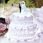 【中古】 FM802 Shirley's Saturday Amusic Islands The Wedding Album /(オムニバス) 【中古】afb