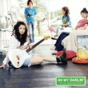 【中古】 OH MY DARLIN' 〜Girls having Fun〜 /中ノ森BAND 【中古】afb
