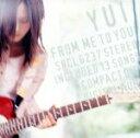 【中古】 FROM ME TO YOU /YUI 【中古】afb