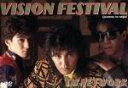【中古】 VISION FESTIVAL /TM NETWORK 【中古】afb