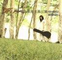 【中古】 With みんなの一五一会 〜フォークソング編 /石川ひとみ 【中古】afb