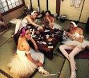 【中古】 「マシンガンズの集い」ザ・ベスト(初回限定盤)(CCCD) <CCCD> /SEX MACHINEGUNS 【中古】afb