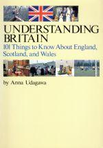 【中古】 Understanding Britain /アンナ・ウダガワ(著者) 【中古】afb