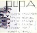 【中古】 floating pupa /pupa(高橋幸宏) 【中古】afb