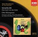 【中古】 マーラー:交響曲「大地の歌」 /オットー・クレンペラー,フィルハーモニ
