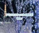 【中古】 クリスマスキャロルの頃には /Water 【中古】afb
