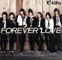 【中古】 FOREVER LOVE(初回生産限定盤)(DVD付) /℃−ute 【中古】afb