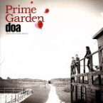 【中古】 Prime Garden /doa 【中古】afb